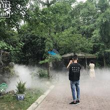 贵州锦胜雾森喷雾造景,生态环保喷雾景观,人造雾,冷雾景观
