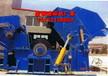1800型廢鐵撕碎機生產廠家,呼瑪縣450型壓塊破碎機廠介紹生意有提成