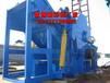 大型废钢价格,琼海600型压块破碎机公司箱体钢板厚