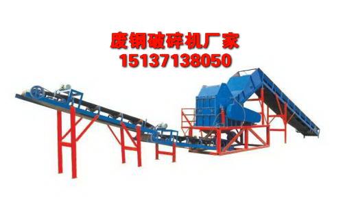 全自动废钢撕碎机图片一个月回本,剑川县重型废钢破碎线厂家