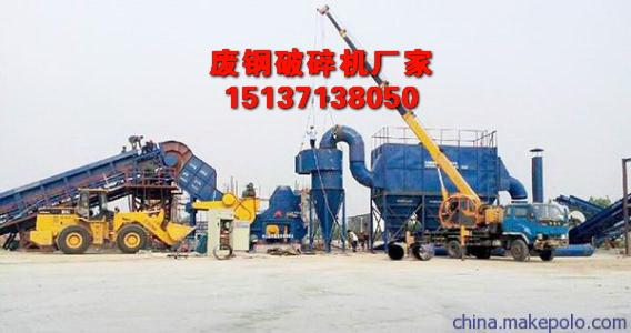大型废钢破碎机图片产量高,刚察县1600型不锈钢粉碎机厂家