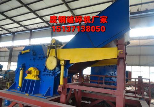 300型废钢撕碎机视频箱体钢板厚,鹤庆县重型废钢破碎线的价格