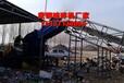6000型废钢粉碎机图片,沙湾1800型废钢破碎机生产厂家提供经营思路?#22270;?#24039;