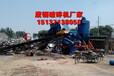 2000型废钢撕碎机多少钱,凤县450型废钢破碎机多少钱一?#23376;?#25143;现场可供参观