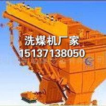 洗煤机包含哪些部件,年产90万吨的洗?#21644;?#27700;设备厂回收率高图片