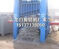 中卫液压剪生产厂家,小型金属剪切机使用范围无废弃物污染