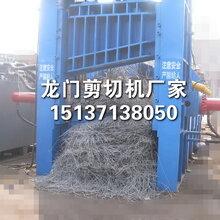 平凉自动液压剪切机厂家,全自动圆盘剪切机环境要求无废弃物污染图片