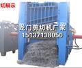中卫液压剪叉升降台,小型液压剪切机占地面积无废弃物污染