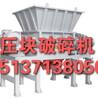 大型废金属压块机厂