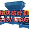 重型金属压块拆包机系