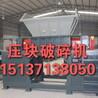 重型金属压块压块拆包机安装尺寸,所有大型物料都适用,大型废钢压块拆开机比较
