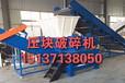 重型金属压块压块拆包机比较,使用简单,大型废钢压块拆开机参数