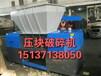 重型金属压块压块拆包机报价,汽车压块都能处理,大型废钢压块拆开机采购