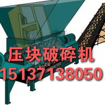 大型废金属压块机厂,产量高,小型金属废料压块机多钱