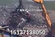 大型废旧汽车破碎机厂家,台湾中型废旧自行车破碎机多少钱箱体钢板厚