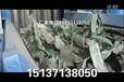 废旧自行车破碎机工艺,台湾大?#25512;?#36710;破碎机市场行情产量高
