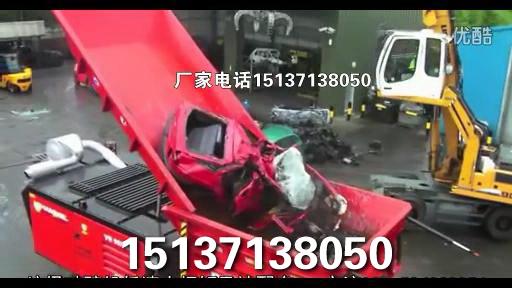 大型汽车壳破碎机厂价,安徽废旧汽车破碎机公司公司介绍生意有提成