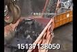 车式破碎机厂家,台北大?#25512;?#36710;破碎机技术参数产量高