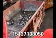 重型废旧汽车破碎机价格多少钱,台北废旧汽车拆解设备总功率公司介绍生意有提成