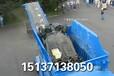 中?#25512;?#36710;破碎机大概多少钱一台,六安大型废汽车破碎线配套产品配装铭牌电器