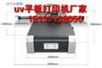 彩色打印机视频,广元uv平板机怎么样可带买成品