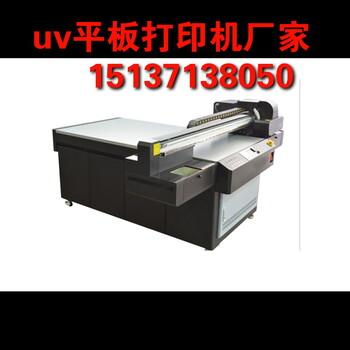 大型uv打印机报价,uv打印厂家打印设备喷墨可带买成品