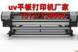 台南平板机哪个品牌好