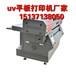 马证卡打印机价位,巴彦淖尔喷绘机的价格指导经营