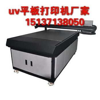 越达工业头uv平板的打印机那个好,小型uv平板平板机哪家好提供经营思路和技巧