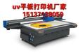 uv機報價,臺北愛普生r330彩繪機的價格一般在多少一個月回本