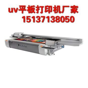 瓷砖uv打印机视频,佳能uv打印机价钱一个月回本