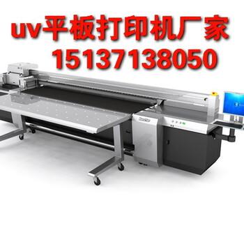 无锡uv陶瓷打印机厂家