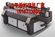 uv瓷磚打印機多少錢一臺,臺灣亞克力uv打印設備怎么樣打印作品精美