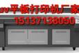 打印機什么牌子好,臺北漢拓uv彩繪機怎么樣售后保一年