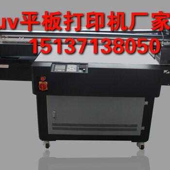 万能uv打印机价位,数码打印装备怎样打印照片指导运营