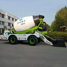 混凝土搅拌车大型工程专用搅拌罐车质优价廉中首重工