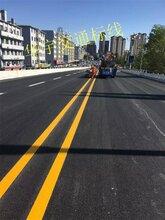 吉林市道路劃線圖片