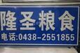 延吉公路標牌制作價格