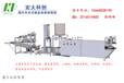 大型豆制品加工设备豆腐皮机生产线豆腐皮机生产线的生产视频