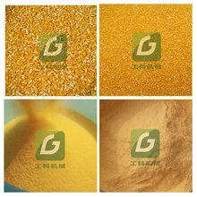 曹县玉米糁子加工设备玉米渣机器图片