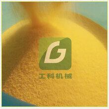 一次成型制糁机玉米脱皮机图片