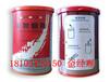 山东青岛消防演习烟雾dan,军用发烟罐,安全的烟雾罐