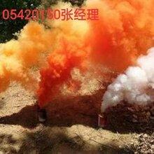 軍訓消防演練電控拉環白色煙霧罐紅色發煙罐能發黑煙的罐子哪里有圖片