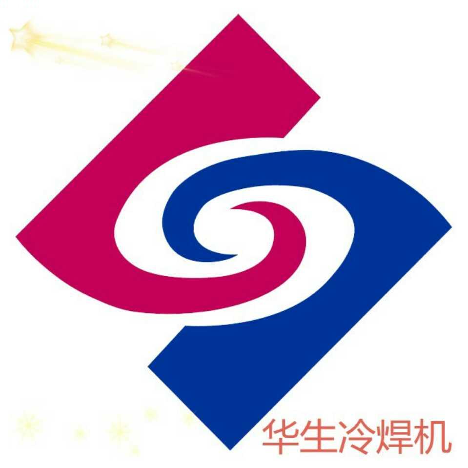 安徽華生機電設備有限公司青島分公司