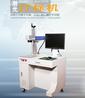 华生高速光纤激光打标机HSMFP-20W青岛
