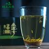 2018春季环太苦荞茶加盟店产品展示