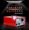 江蘇常州廠家直銷電火花強化機碳化鎢強化被覆機