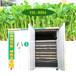 邓州全自动豆芽机绿豆芽机生产厂家