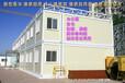 西藏住人集装箱/拉萨集装箱房屋/林芝集装箱房/工业厂区厂房推拉大门住人集装箱房屋
