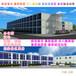 西藏集裝箱房屋/拉薩集裝箱房/林芝住人集裝箱/工業廠區廠房推拉大門住人集裝箱房屋